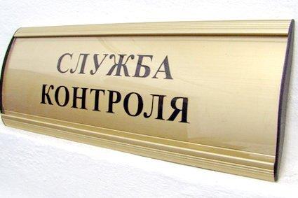 Табличка из профиля