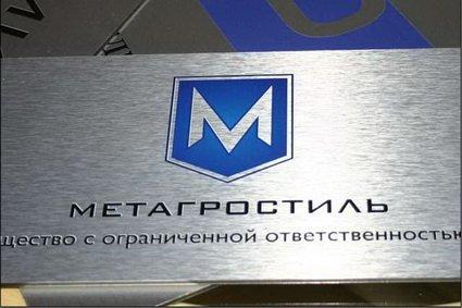 Печать на металле