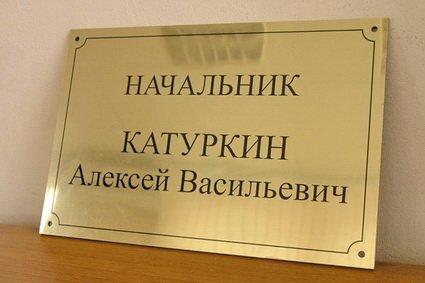 Табличка из ПВХ с фоном из золота
