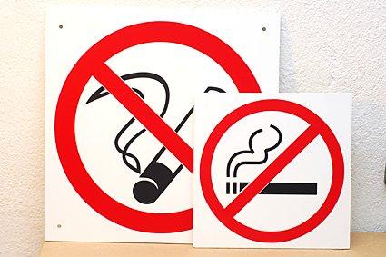 Паління заборонено