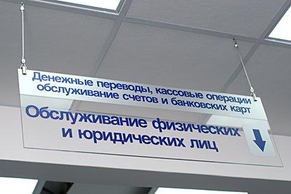 Навігаційна табличка