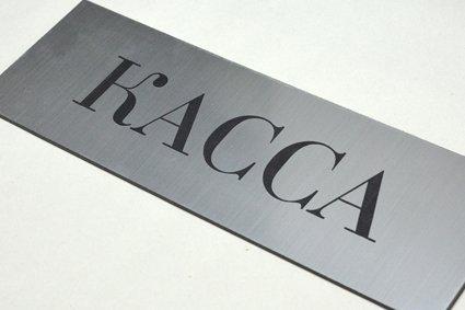Табличка композиту, срібро