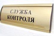Табличка золота, з профілю на двері офісу