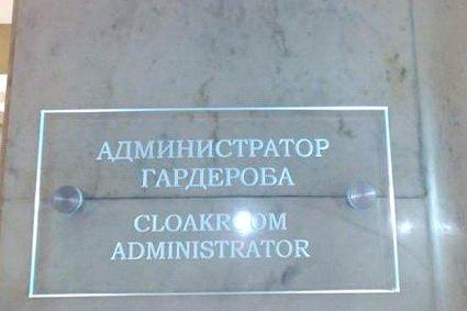 Таблички офісні, вхідні