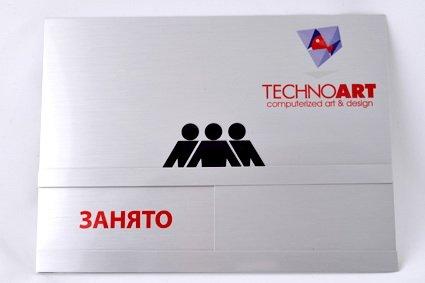 Табличка для кімнати переговорів