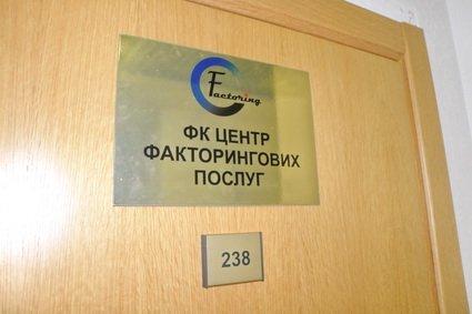 Золота табличка на двері